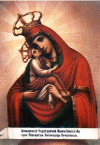 Молитвы богородице почаевской