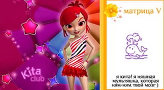 zhenskaya-kompilyatsiya-zrelih-v-oblegayushem-kostyume-porno